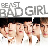 Bad Girl (2nd Japanese Single)