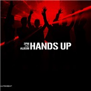 Hands Up (2011)