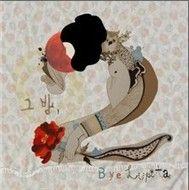 the night (2011) - bye lupita