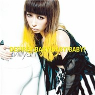 desire / baby! baby baby! - miliyah kato