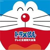 Doraemon TV Soundtrack
