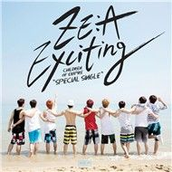Exciting (Special Single 2011)