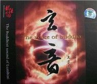 the voice of buddha (2008) - v.a