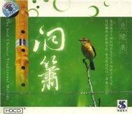 xiao artistic beauty (2004) - wu guo zhong