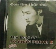 Con Tim Thật Thà (The Best Of 2)