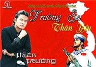 Trng Sa Thn Yu (2011)