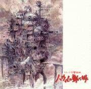 howl's moving castle image album - joe hisaishi