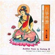 guzheng fu zan (co tranh phat tan) - hong yi da shi pian