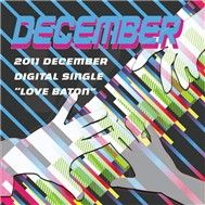 Love Baton (Digital Single 2011)