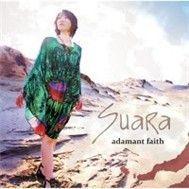 adamant faith - suara