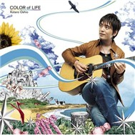 Color Or Life (2006)