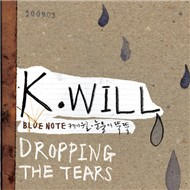 Dropping The Tears (Mini Album)