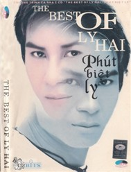 Pht Bit Ly (2002)