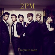 I'm Your Man (2nd Japanese Single 2011)