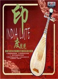 india lute (ty ba) - miao xiao zheng
