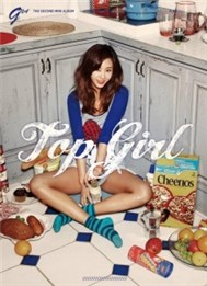Top Girl (2nd Mini Album 2011)