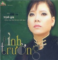 Tnh Trng (2009)