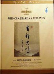 who can share my feelings (dan nhi) - huang jiang qin