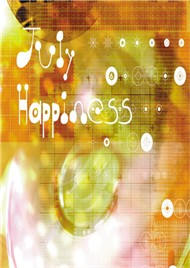 happiness (piano) - july