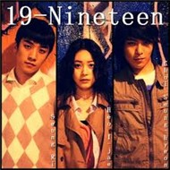 NineTeen OST