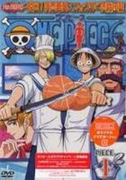 One Piece! Escape! The Naval Fortress (Season 7)