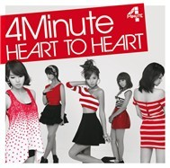 Heart To Heart (5th Japanese Single)