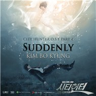 City Hunter OST Part.4 (2011)