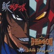 Dragon (Single)
