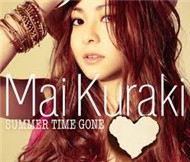 SUMMER TIME GONE (Single)