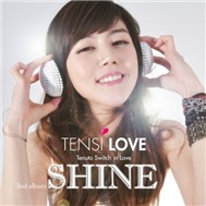 Shine (2nd Album 2011)