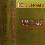 Thng Qu Vit Nam (Trc 1975)
