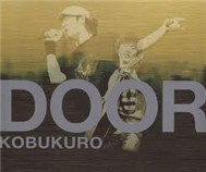 door ( single ) - kobukuro