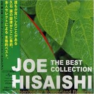 the best collection - joe hisaishi