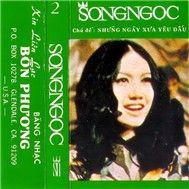 bang nhac song ngoc 2 (truoc 1975) - v.a