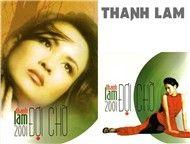 doi cho (2001) - thanh lam