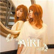 unmei futatsu no ashiato (single) - airi