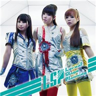 Kimi + Nazo + Watashi De Jump !! (Single 2011)