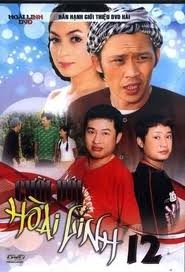 Ci Vi Hoi Linh 12 (DVD Hi Kch)