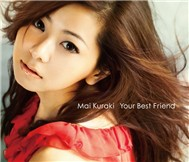 Your Best Friend (Single 2011)