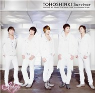 Survivor (Single)