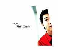 First Love Repackage