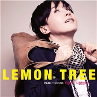 Lemon Tree (Single)