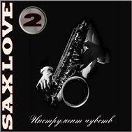 sax & love 2 - v.a