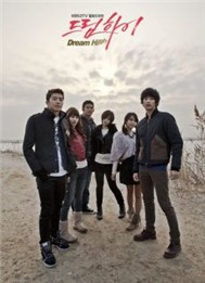 Dream High (Bay Cao c M) OST (2011)