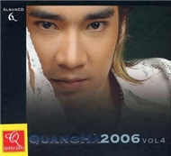 Quang H 2006 (Vol 4)