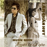Mun Qun Ngi Ta  Yu (2011)
