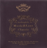 audiophile movie & love classic (2cd) - 101 strings orchestra