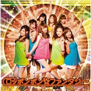 Ropponpon Fantasy (Single 2011)
