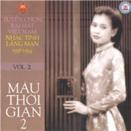 Mu Thi Gian 2 ( Nhc Tnh Lng Mn 1936 - 1954)
