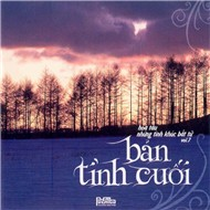 Bn Tnh Cui (Nhng Tnh Khc Bt T Vol 7)